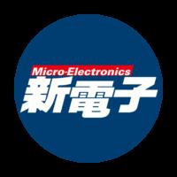 聯想NB採用PbC無線充電 電感式無線充電面臨新對手